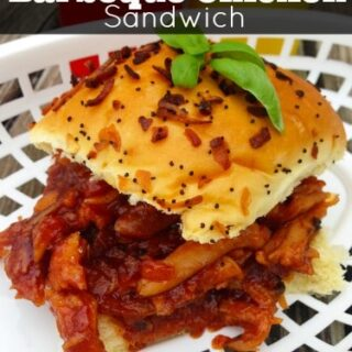 Pulled Chicken Sandwiches with Sweet Onion Basil Barbeque Sauce Recipe